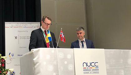 Підписання контрактів між Україною таНорвегією